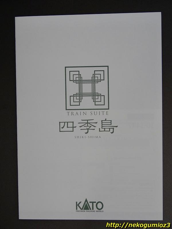 s-1712280010.jpg