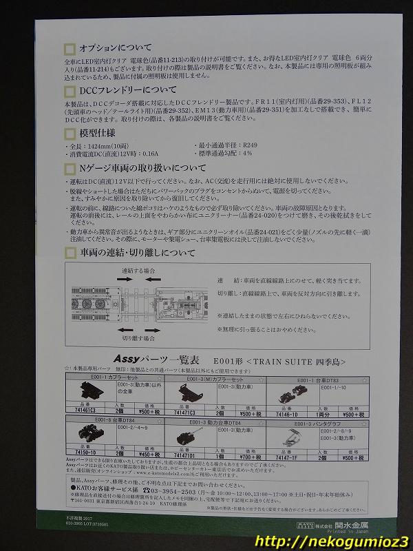 s-1712280012.jpg