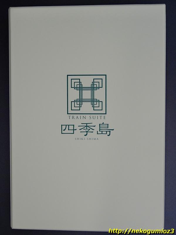 s-1712280013.jpg