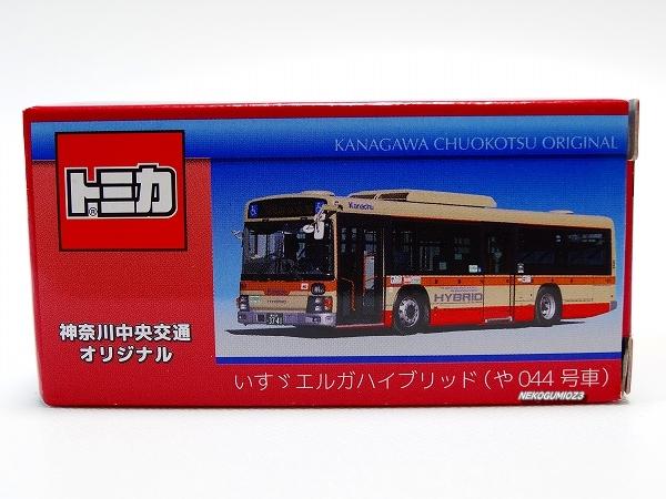 s-DSC04119.jpg