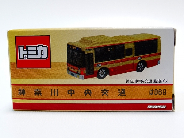 s-DSC04121.jpg