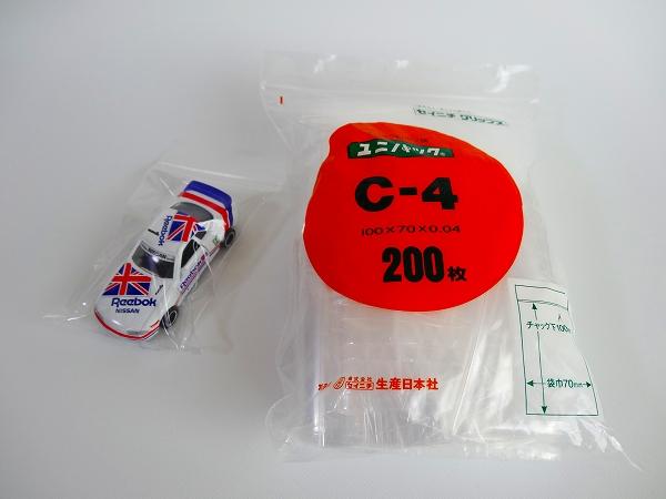 s-DSC04151.jpg