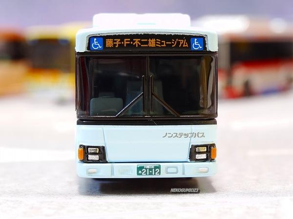 s-DSC04253.jpg