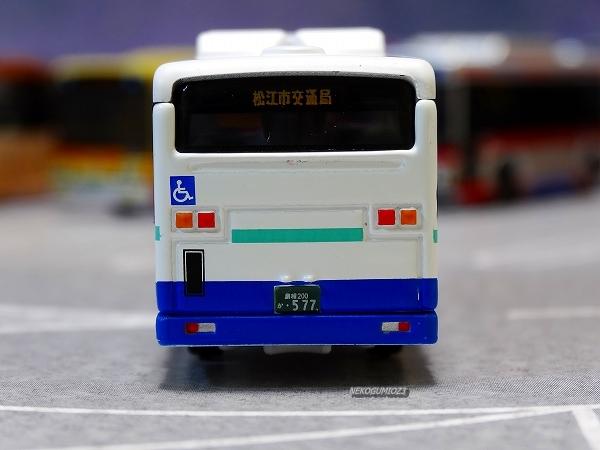 s-DSC04256.jpg