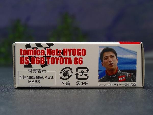 s-DSC07547.jpg