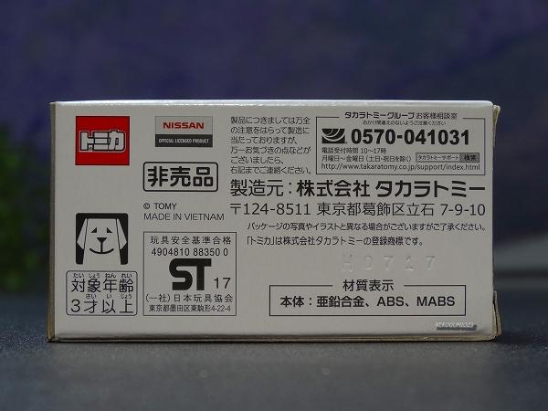 s-DSC07691.jpg