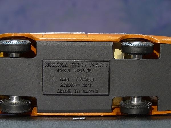 s-DSC08433.jpg
