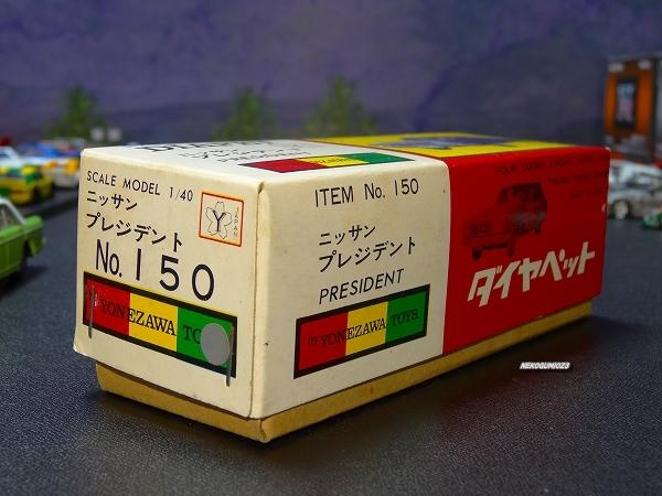 s-DSC08543.jpg