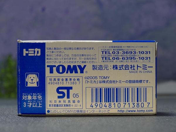 s-DSC08840.jpg