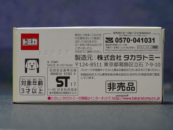 s-DSC08924.jpg
