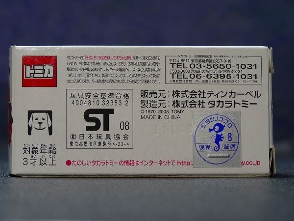 s-DSC08928.jpg
