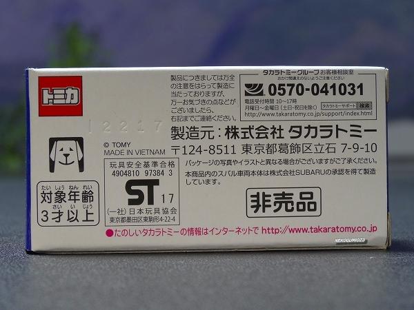 s-DSC08963.jpg