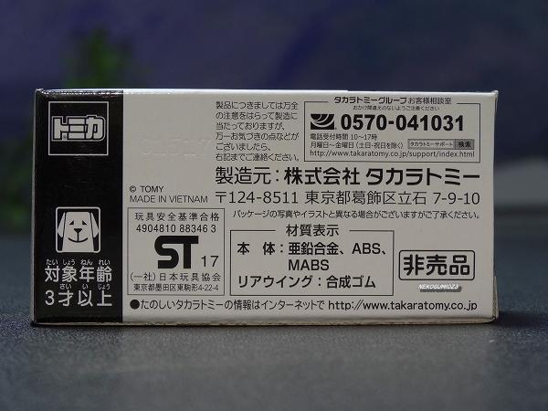 s-DSC08966.jpg