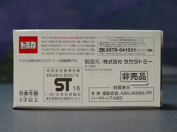 s-DSC09172.jpg