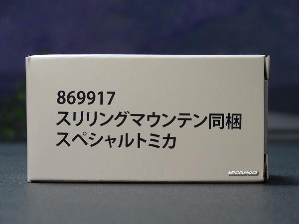 s-DSC09176.jpg