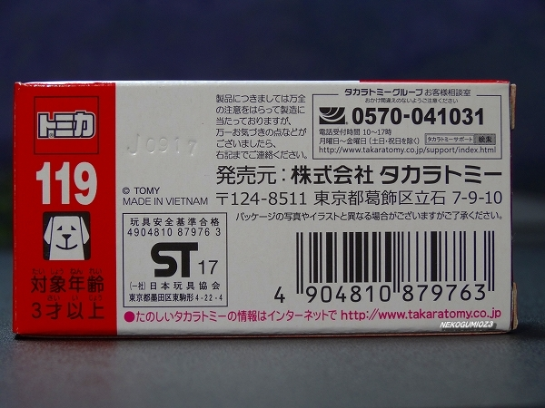 s-DSC09382.jpg