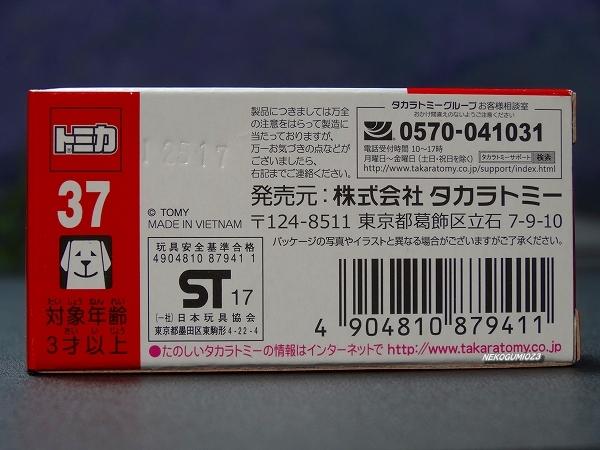 s-DSC09384.jpg