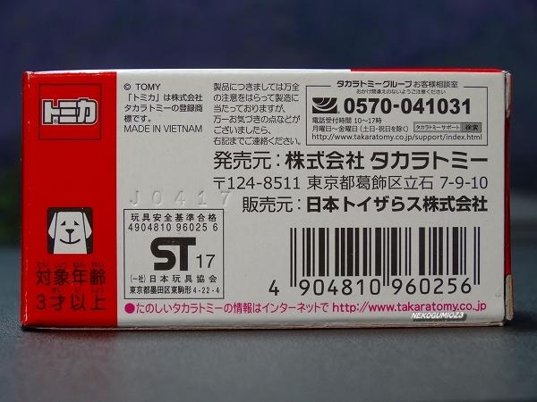 s-DSC09388.jpg