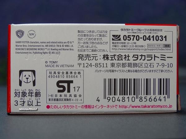 s-DSC09391.jpg