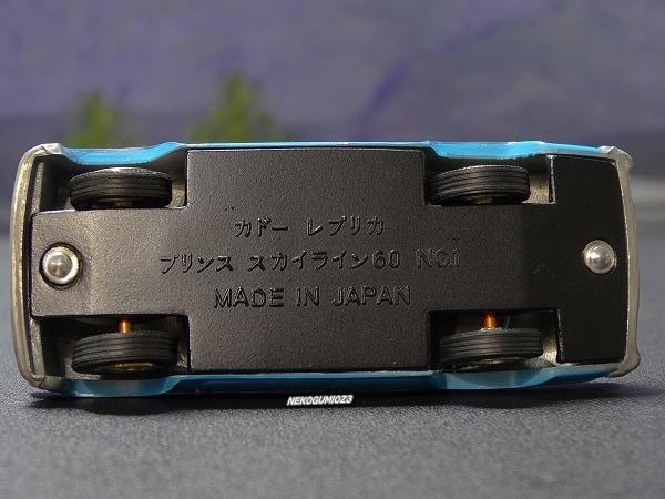 s-DSC09508.jpg