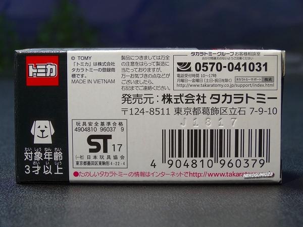 s-DSC09904.jpg
