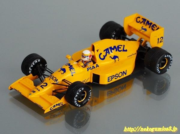 ロム特注 スパーク 1/43 ロータス 101 ジャッド オーストラリアGP 1989 ...
