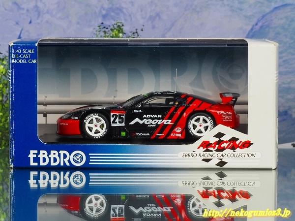 s-PC140606.jpg