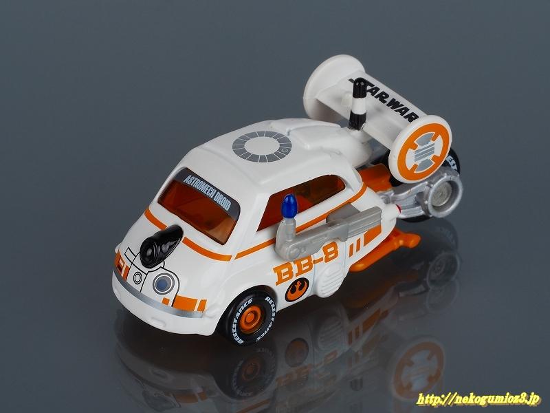 s-PC201188.jpg
