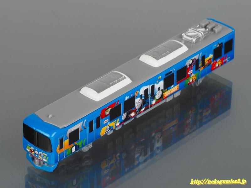 s-PC201190.jpg