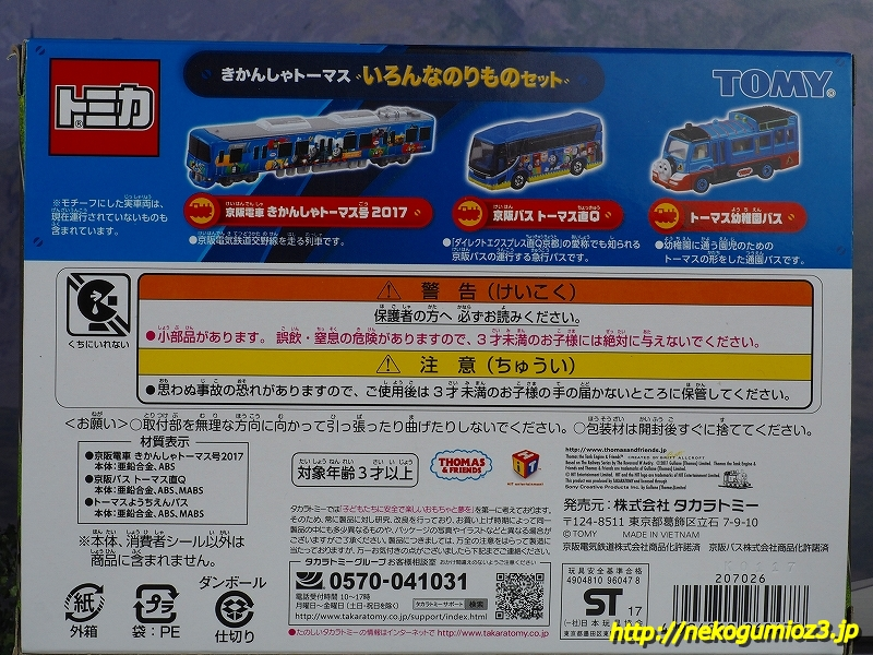 s-PC221446.jpg