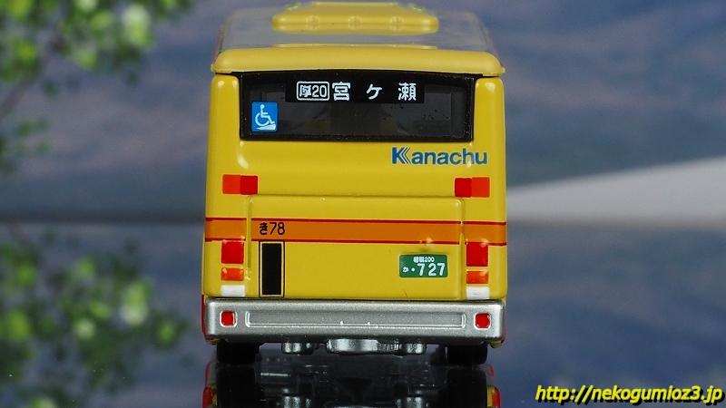 s-PC231546.jpg