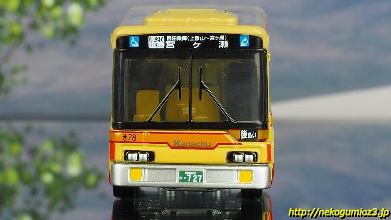 s-PC231547.jpg