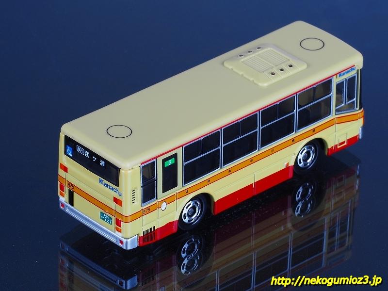 s-PC231554.jpg
