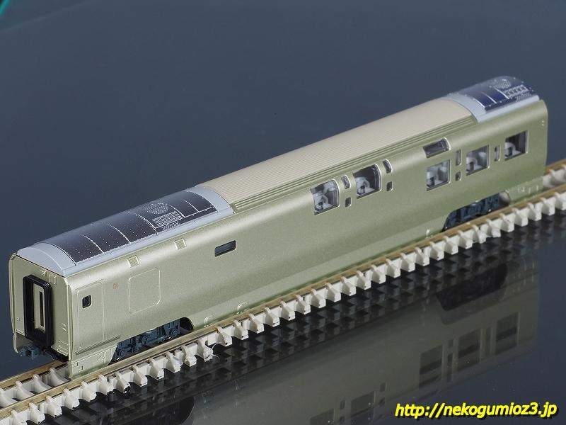 s-PC282089.jpg