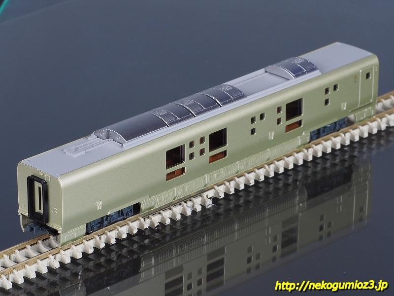 s-PC282093.jpg