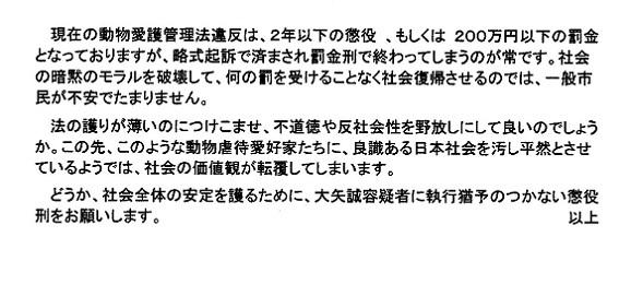 東京地裁2a