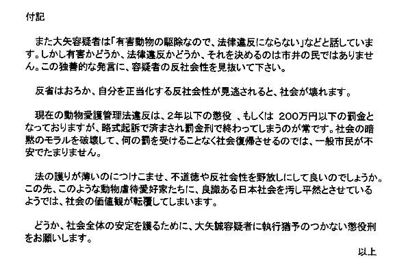 三名書 ページ2 577