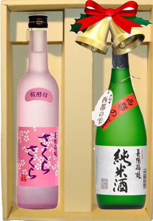 2017お酒 山口の粋 クリスマスブログ