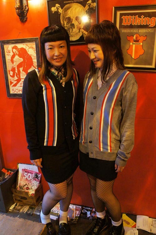 japaneserudegirl.jpg