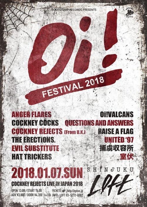 oifes2018.jpg