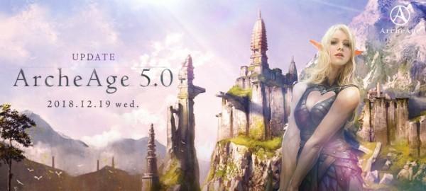自由系オンラインRPG『アーキエイジ』 パーティーを組んでアリーナに参加可能に!「ArcheAge5.0」の最新情報を公開したぞ