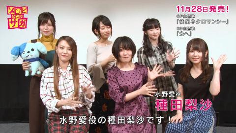 オリジナルTVアニメ「ゾンビランドサガ」 オープニング主題歌・エンディング主題歌発売告知動画