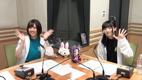 【公式】『Fate/Grand Order カルデア・ラジオ局』 #90 (2018年9月28日配信)