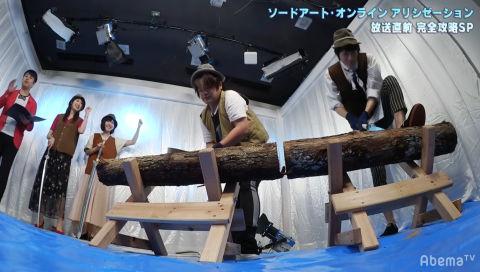 「ソードアート・オンライン アリシゼーション」放送直前!完全攻略SP