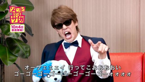 オリジナルTVアニメ「ゾンビランドサガ」チョットだけ教えてあげる動画 Part.3