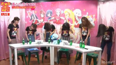 『テレビアニメ「ゾンビランドサガ」~私たち、生きてる?2話放送直前SP特番~』
