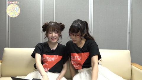 日笠・日高のお日様ぐみ! 第19回