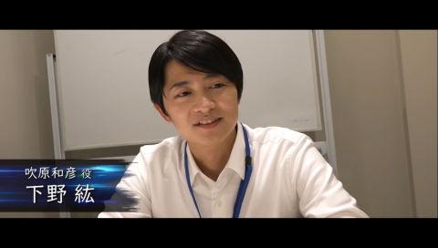 【下野紘初主演作品】映画「クロノス・ジョウンターの伝説」