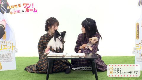 【声優動画】  ミニ番組 『日高里菜と小倉唯の「ワン!ルーム」』 第1回