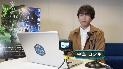 「ADAの部屋」②ゲスト:中島ヨシキ TVアニメ『イングレス』